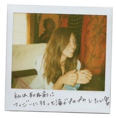Japan_MamiGugawara_WEB