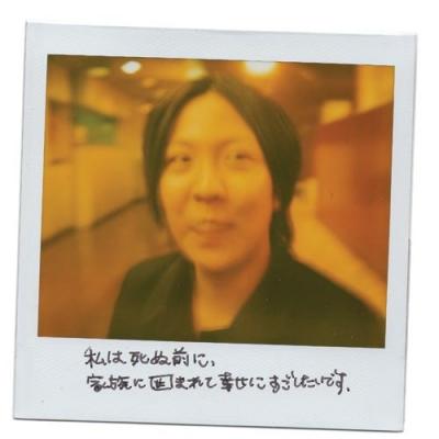 Japan_TK2_WEB