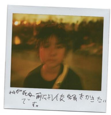 Japan_TK3_WEB