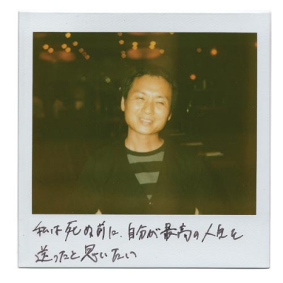 Japan_TK4_WEB
