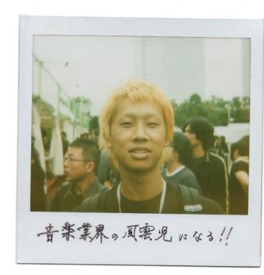 Japan_TK5_WEB