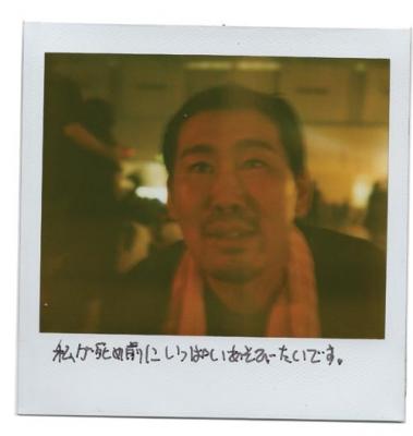Japan_TK6_WEB