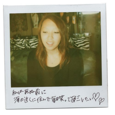 Japan_YukiMuto_WEB