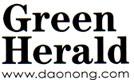 greenherald_masthead